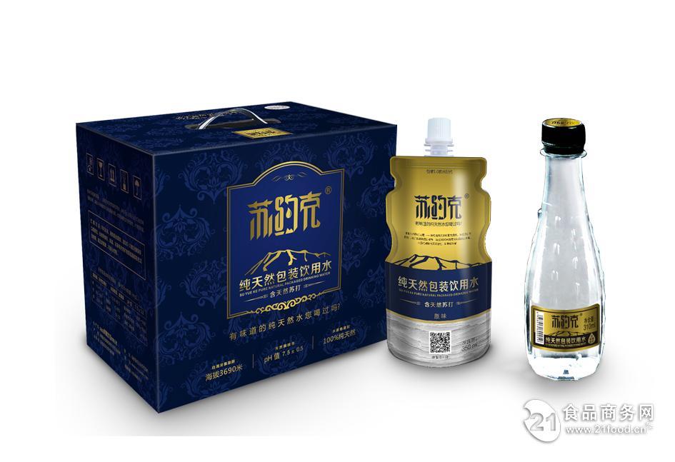 苏约克纯天然包装饮用水招商部