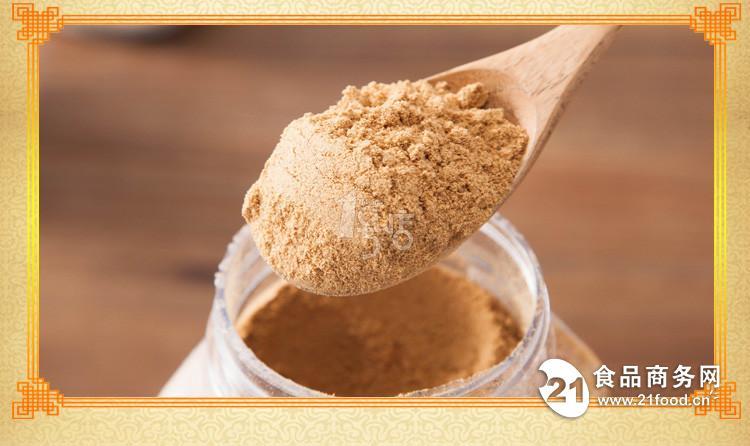生姜粉 食品级生姜粉生产厂家