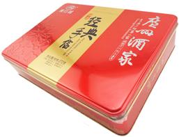 广州酒家集团深圳代理商,利口福精装经典手信礼盒批发