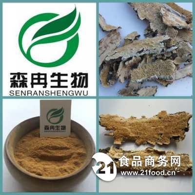 白耙齿菌多糖10%  优质原料萃取 1kg起订