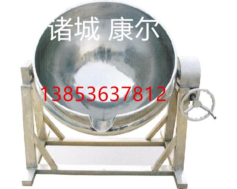 康尔食品级立式电磁加热锅电煮锅夹层锅