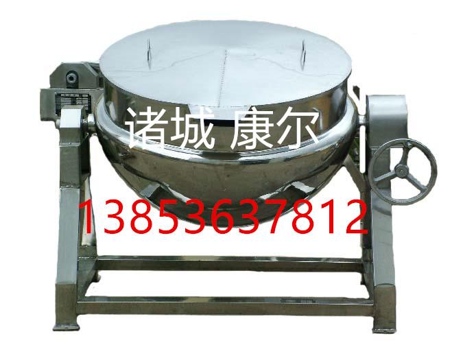 康尔立式电磁加热锅电煮锅夹层锅