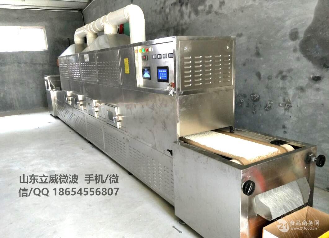 食品微波烘干杀菌设备厂家供应