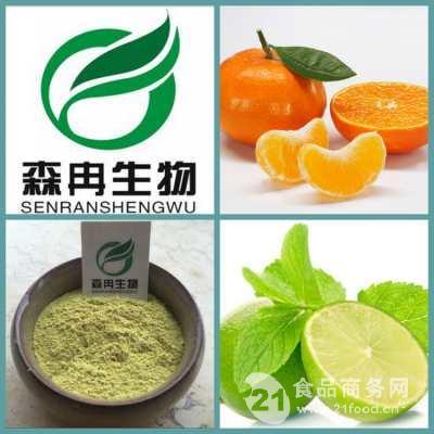 橙皮苷甲基查尔酮98% 美白祛斑化妆品原料 现货直供