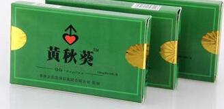 黄秋葵软胶囊价格