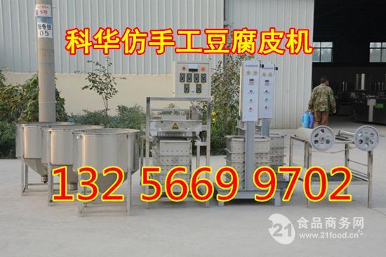 仿手豆腐皮机械价格 仿手工豆腐皮机械视频