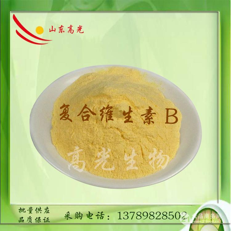 复合维生素B