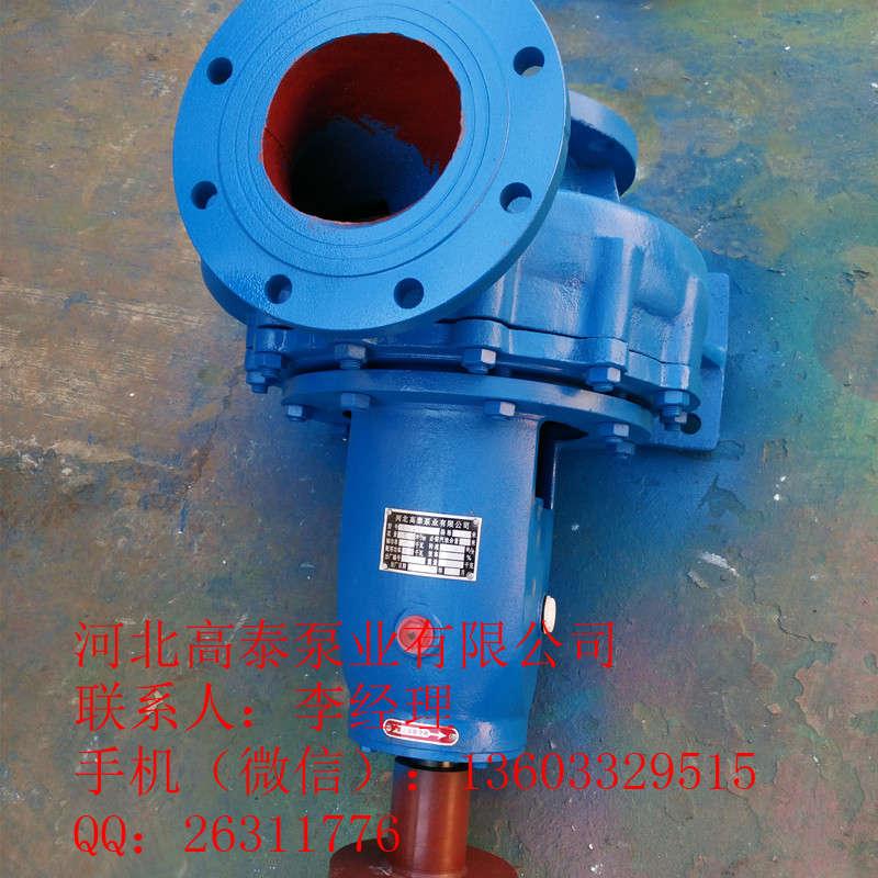 IS125-100-400B离心泵厂家批发