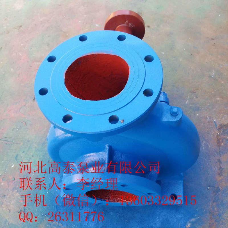 IS65-50-125JA保定 清水离心泵价格
