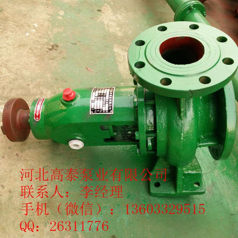 离心泵厂家IS100-65-315A清水离心泵价格