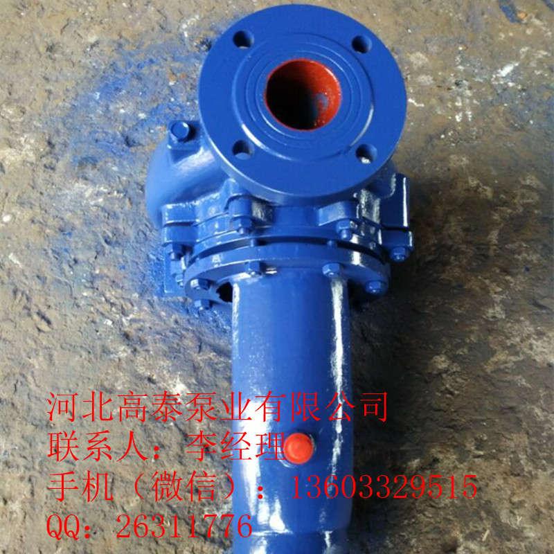 热销IS50-32-200JB清水泵 离心泵产品