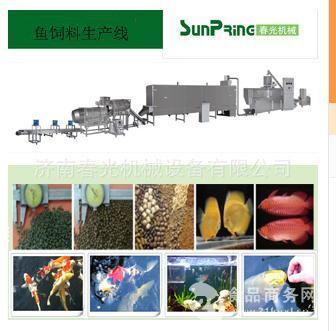 供应时产150kg  240kg   500kg 狗粮鱼饲料机械生产机械设备