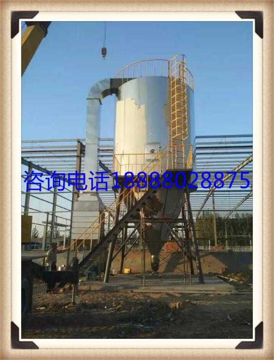 PVC乳剂干燥机