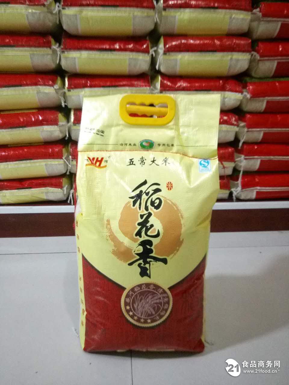 五常大米东北*的米纯正的稻花香大米