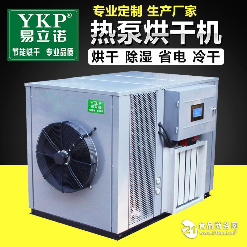 腊肠空气能智能烘干机厂家