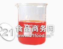 食品级紫胶红色素