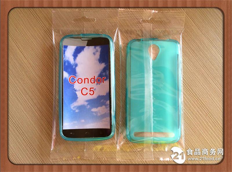 手机保护套自动包装机 手机壳包装机 厂家直销包邮包售后