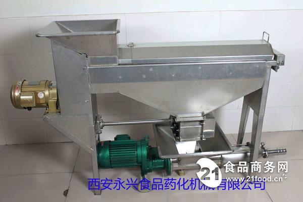 葡萄除梗机 西安永兴食品机械
