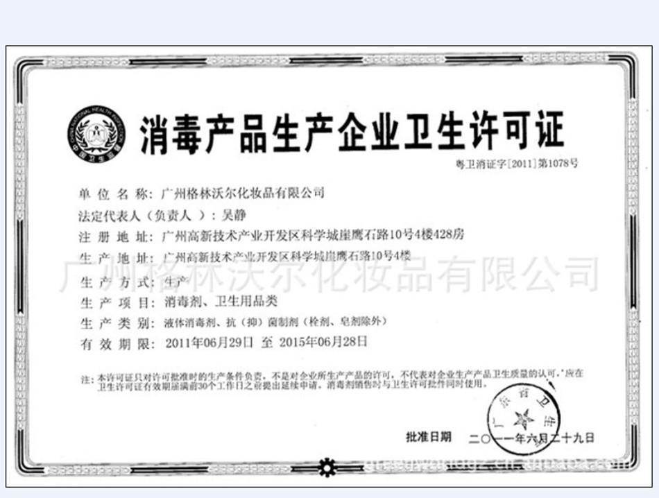 代办厦门食品行业许可证