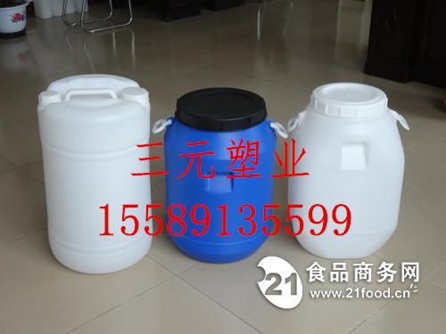 闭口60L塑料桶
