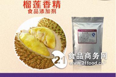 榴莲香精  食品级榴莲香精生产厂家