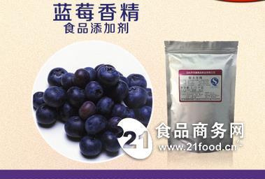 蓝莓香精  食品级蓝莓香精生产厂家