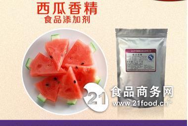 西瓜香精 食品级西瓜香精生产厂家