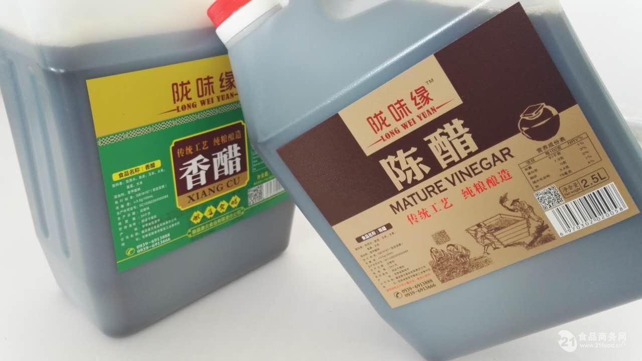 2055ml壶装 擀面皮凉菜臊子面食用醋