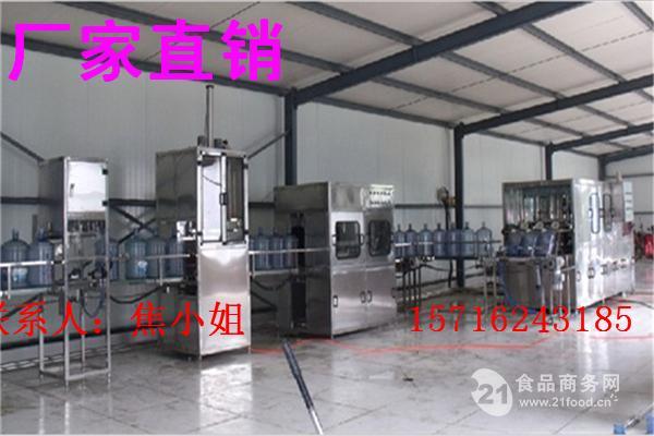 小时300桶装纯净水灌装机 -价格 产品报价