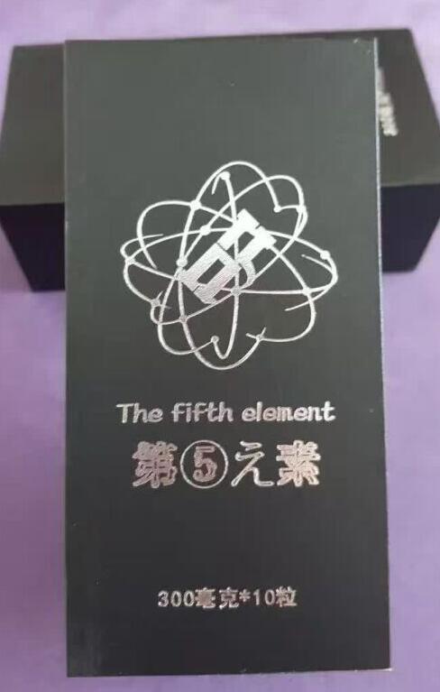 宏宇第五元素官方网站