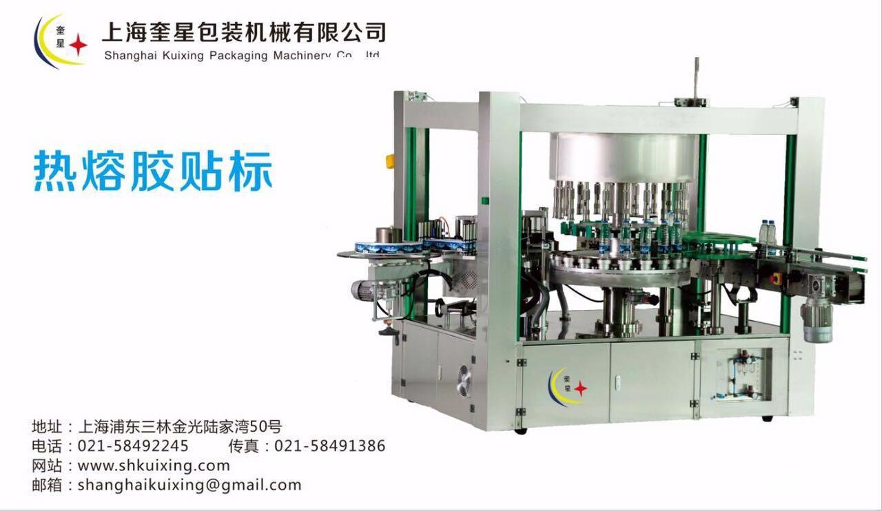 OPP薄膜热熔胶贴标机
