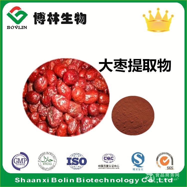 优质红枣粉 植物提取物 补中益气 养血安神