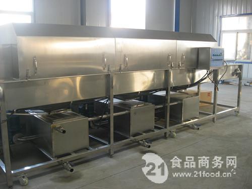 食品厂洗筐机下脚料洗箱机