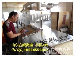 微波袋装酱菜灭菌设备