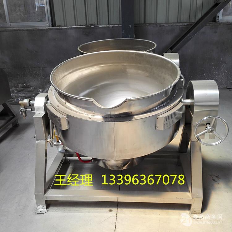 食品级不锈钢夹层锅大型羊肉煮锅厂家直销
