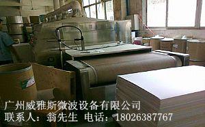 卡板纸烘干机(不变形效率高)