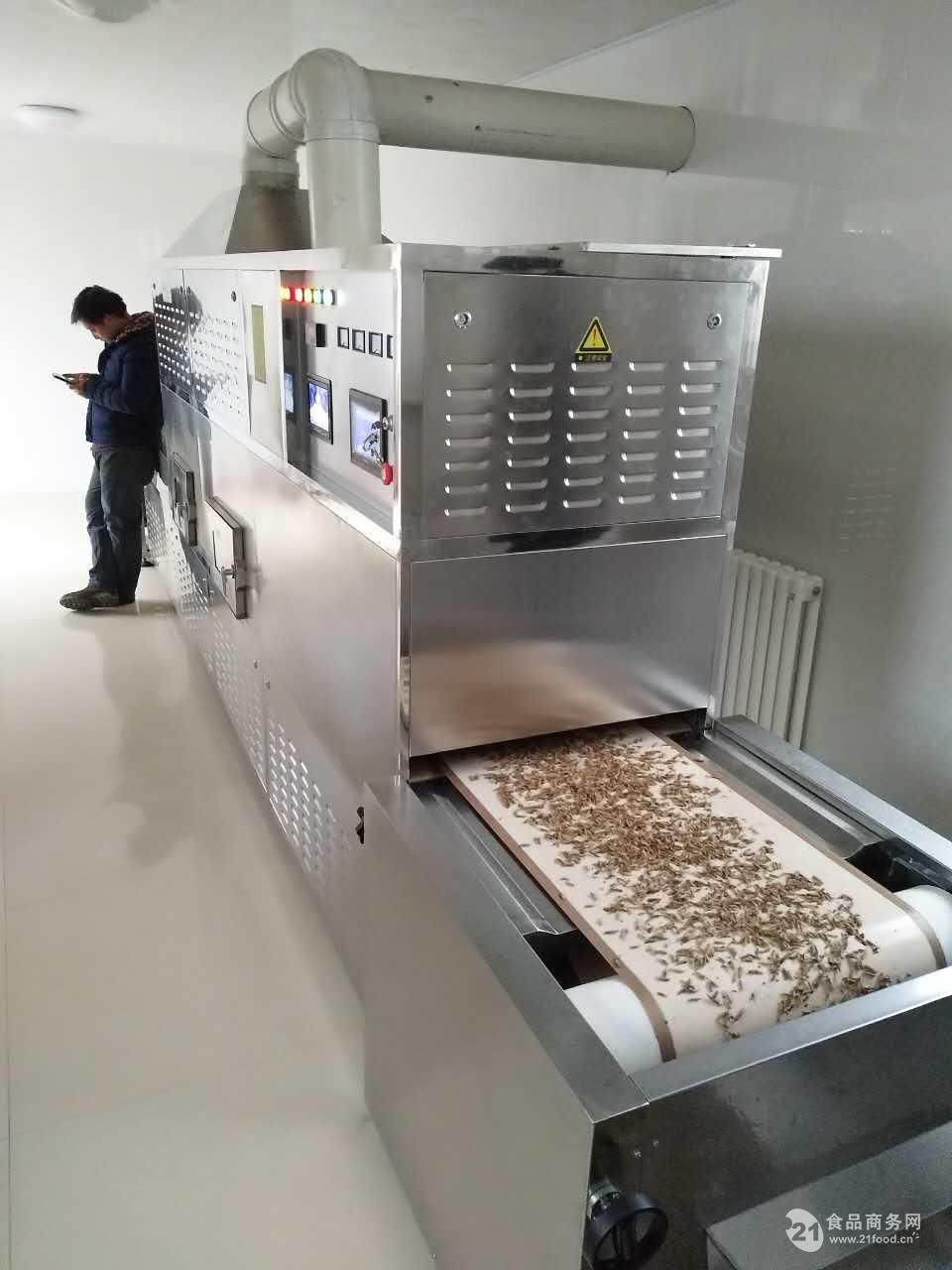 全自动黑水蟒黄粉虫微波烘干膨化设备介绍