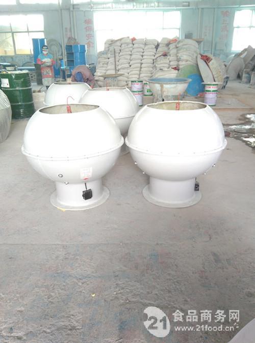 风帽BLDMF-4玻璃钢防爆防雷电动球形