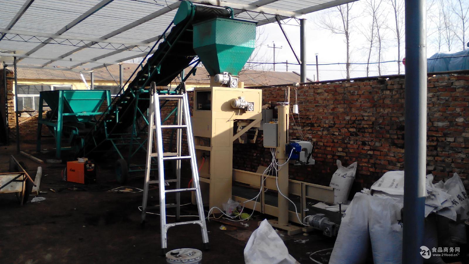 【粮食灌装机】图片-【粮食灌装机】厂家促销