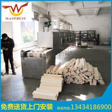 微波高品质木材快速干燥设备