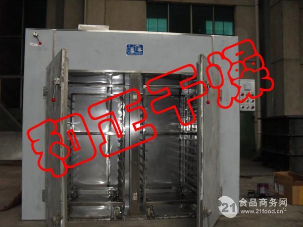 野生菌专用烘箱  电加热  低温加热不变色