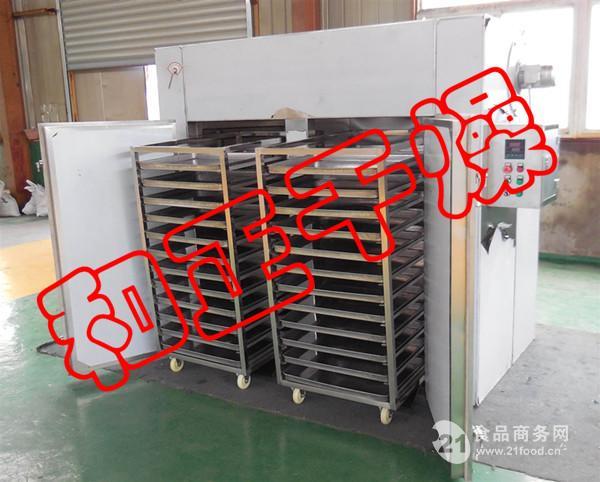 中草药烘干专用热风循环烘箱  造价低 功能全