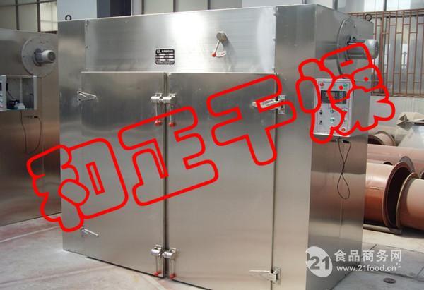 常州烘箱制作厂家现货供应花茶烘干设备  免费一年保修