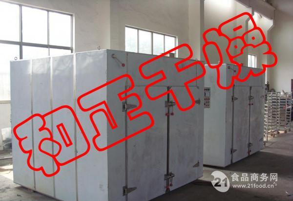 一次可脱水烘干100kg新鲜菊花的干燥机 省电型 价格低