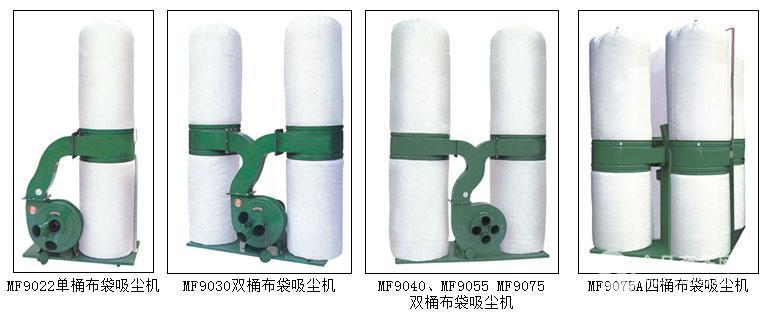 工业布袋吸尘器