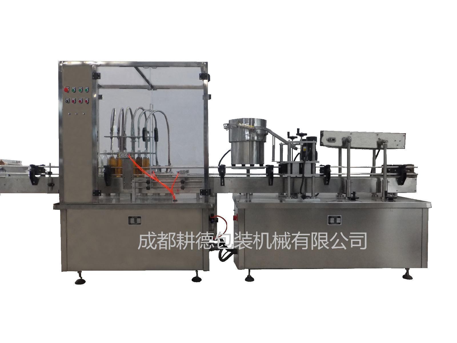 食用油灌装机 灌装压盖机