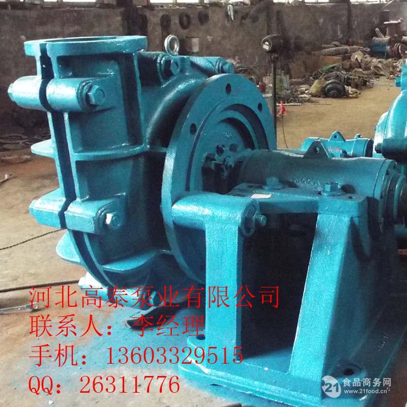 瑞特ZGB型渣浆泵_上海凯泉渣浆泵_很多人都不知道_网易论坛