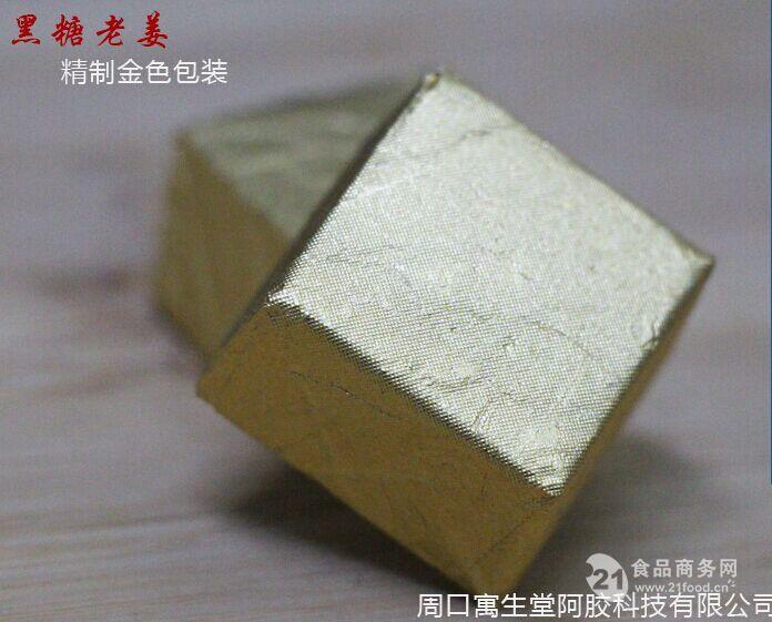 补血保健黑糖姜母茶 黑糖块 黑糖姜茶厂家招收网销 微商 总代理
