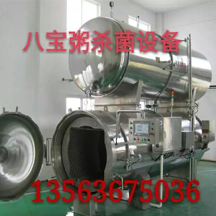 半自动热水循环豆制品式杀菌锅