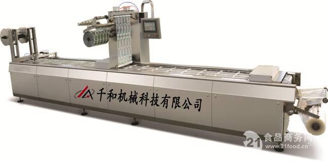 全自动包装机拉伸膜包装机